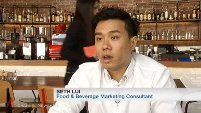 channel news asia seth lui