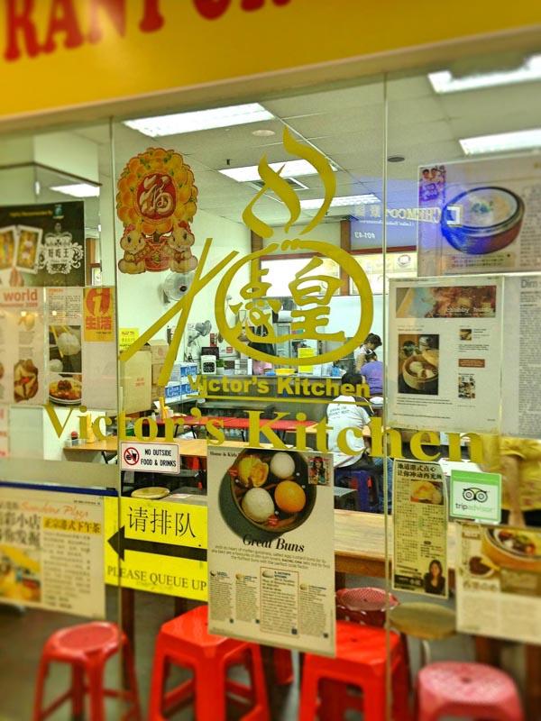 best dim sum singapore victor's kitchen
