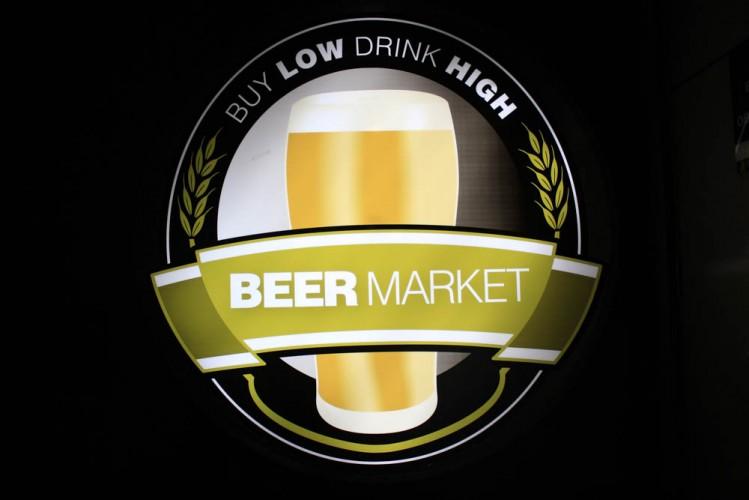 Beer Market - logo
