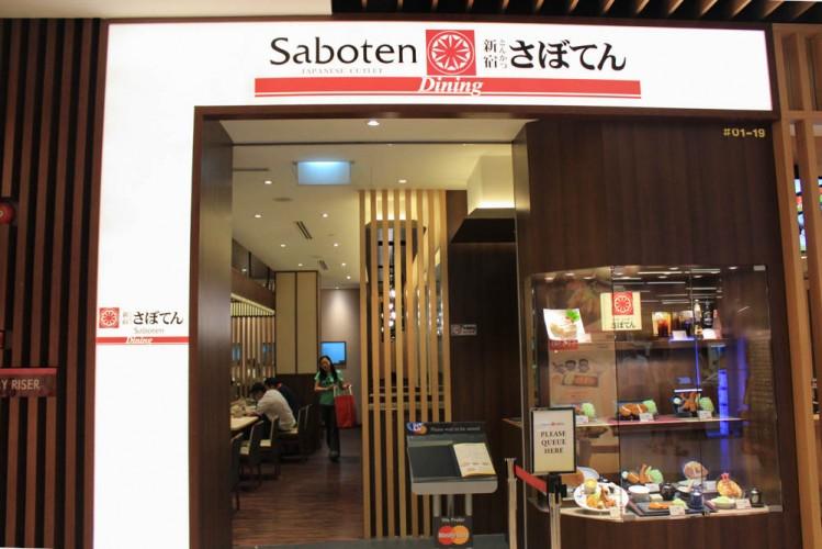 saboten - exerior