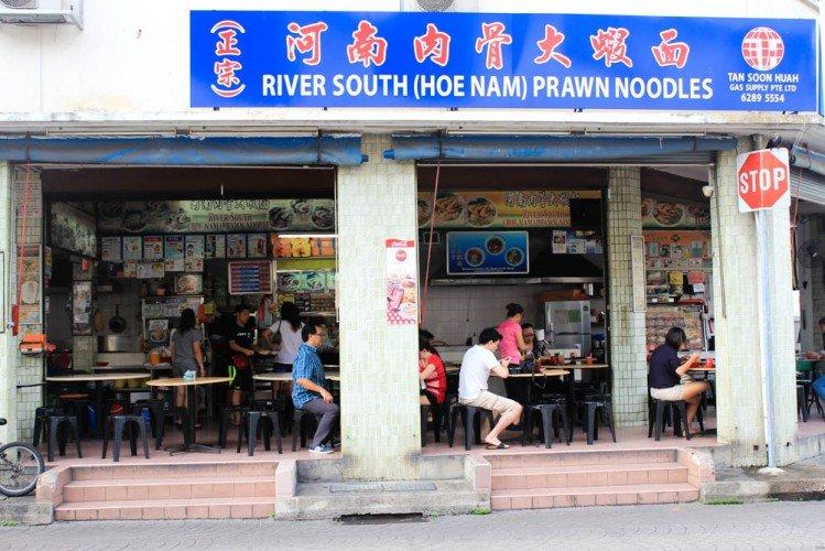 Best breakfast places singapore  - river south hoe nam prawn noodles