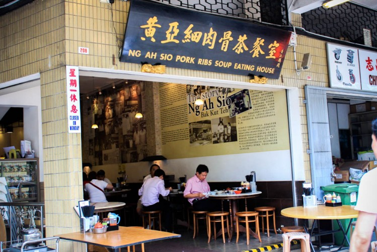 Best breakfast places singapore - ng ah sio pork rib