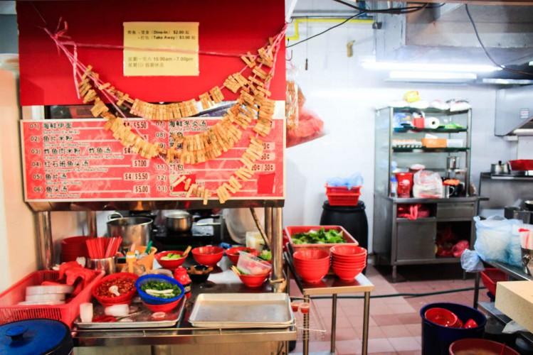 Best breakfast places singapore - zion an shun fish soup