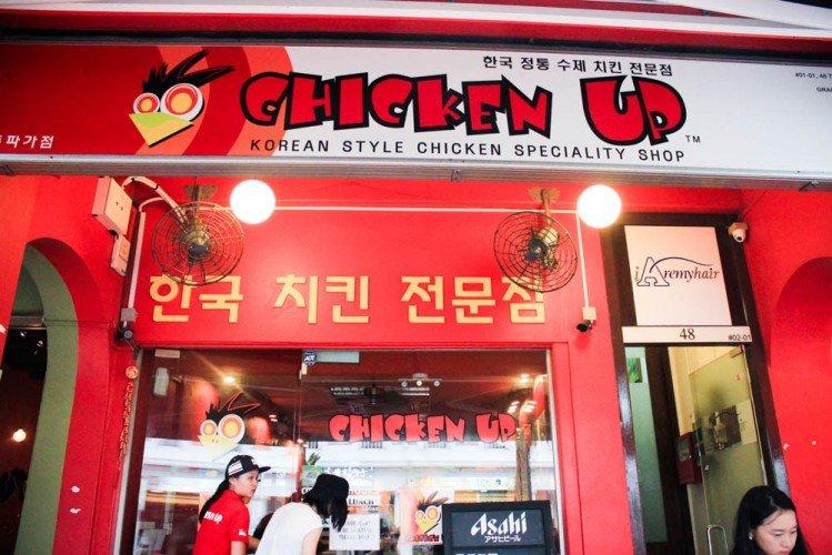 chicken up - store