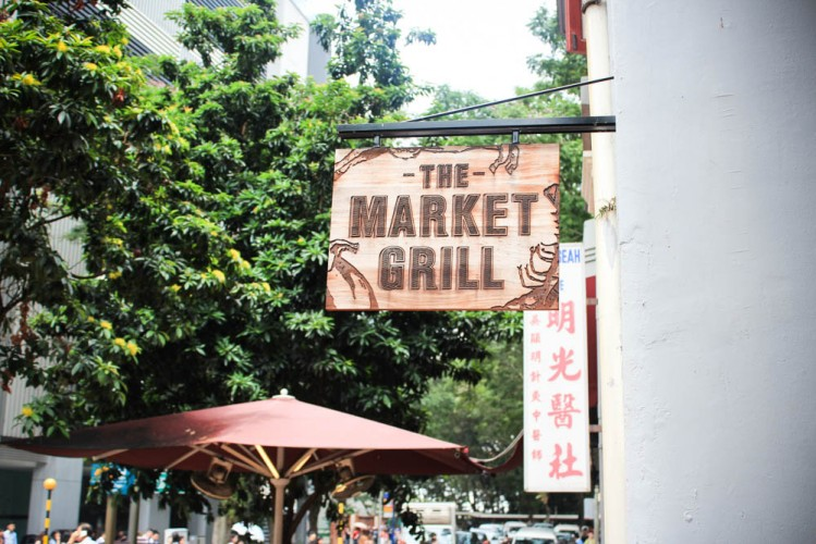 the market grill - sign telok ayer singapore