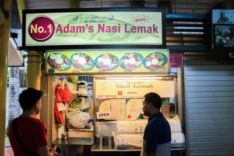 Best breakfast places singapore  - adam's nasi lemak