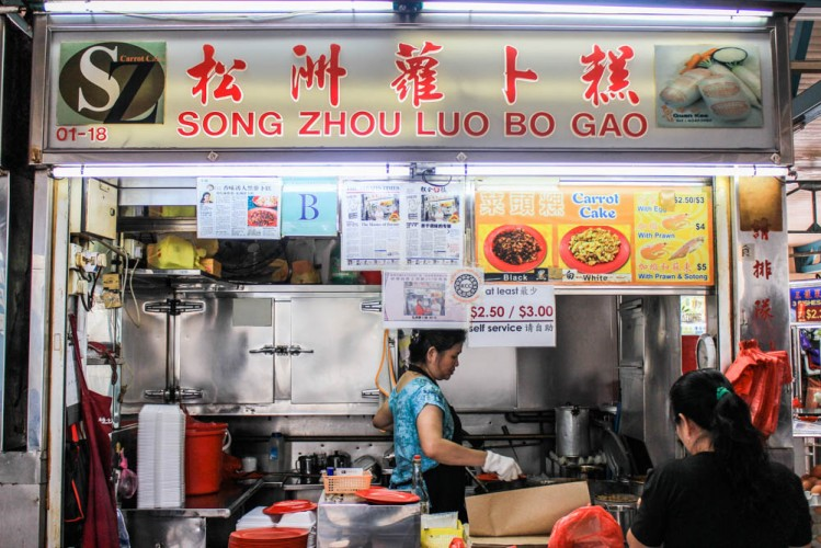 Best breakfast places singapore  - song zhou carrot cake