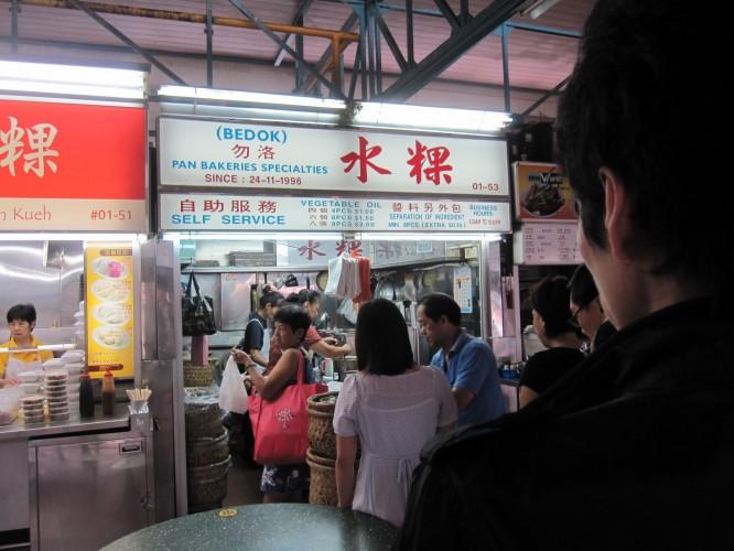 Best breakfast places singapore bedok chwee kueh