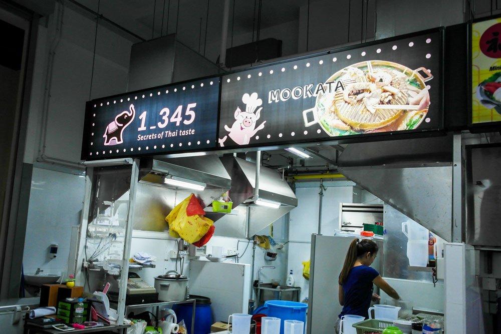 1_345 mookata secrets of thai taste