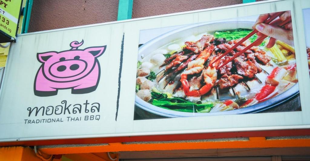 best mookata singapore east coast