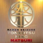 Ramen Keisuke Tonkotsu King Matsuri : Singapore Ramen review