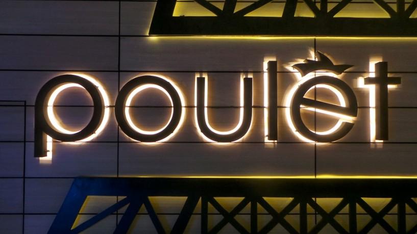Poulet Raffles City french restaurant singapore