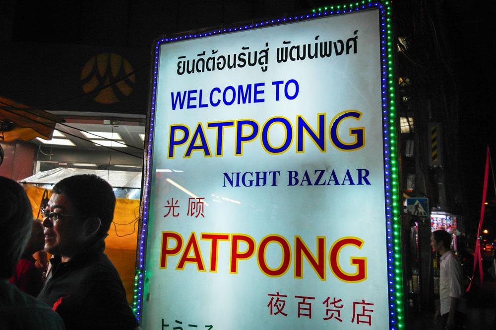 Patpong night bazaar