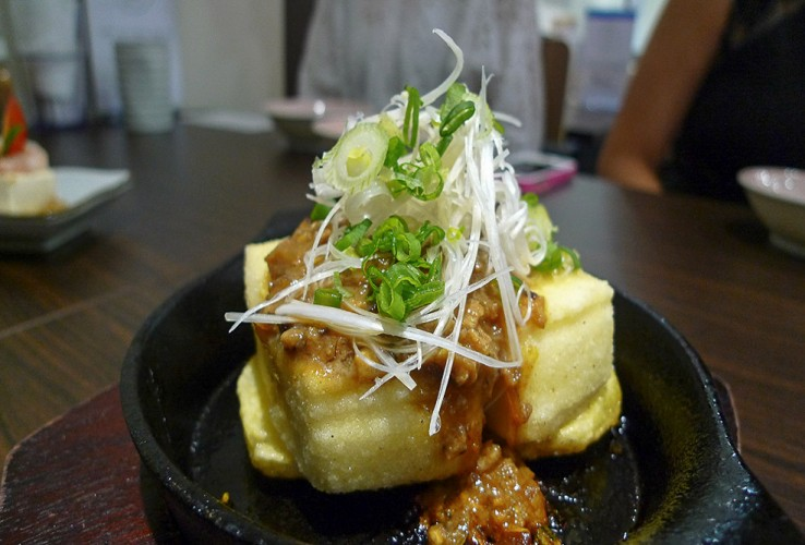 Miso Tofu Steak ($6.80). Another dish on the summer specials, this ...