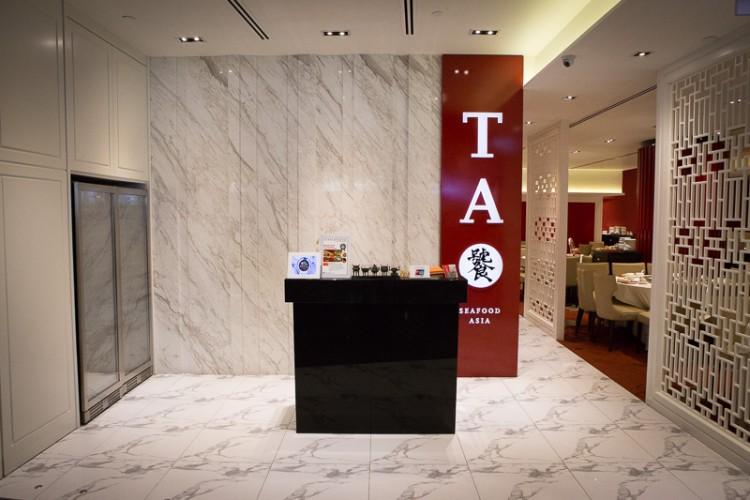 tao seafood asia signature entrance