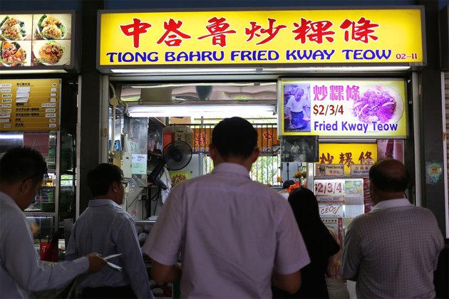 834fa140-fdc7-11e3-a501-c17496b8641f_7-Tiong-Bahru-Fried-Kway-Teow-02-11