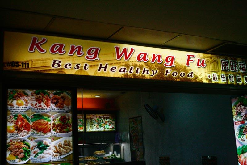 Kang Wang Fu