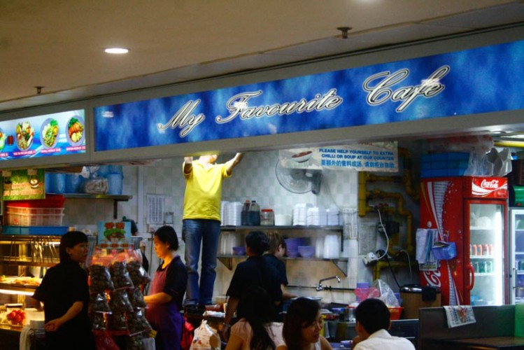 my favourite cafe My favorite cafe escape to bangkok perpetual traveler in bangkok 2018-04-12 #going to be #rich by seeing #huge #golden # travel diary.