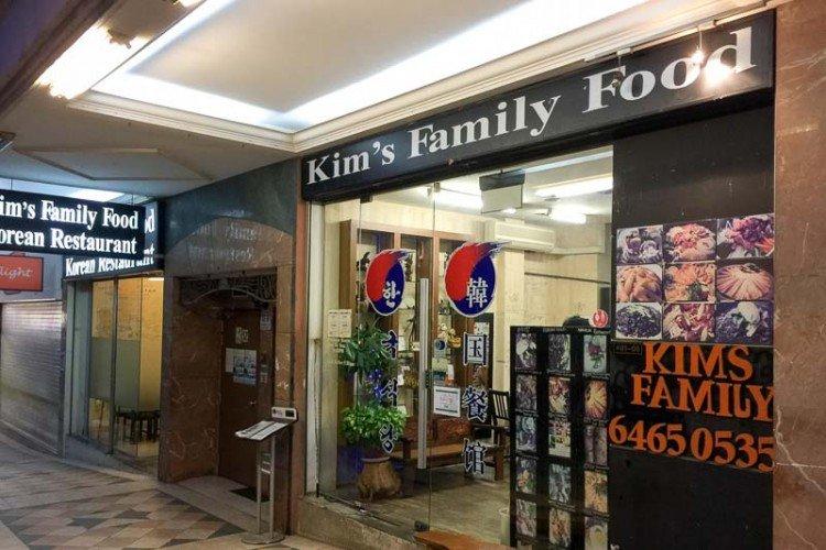 kims family good bukit timah road mus eat singapore