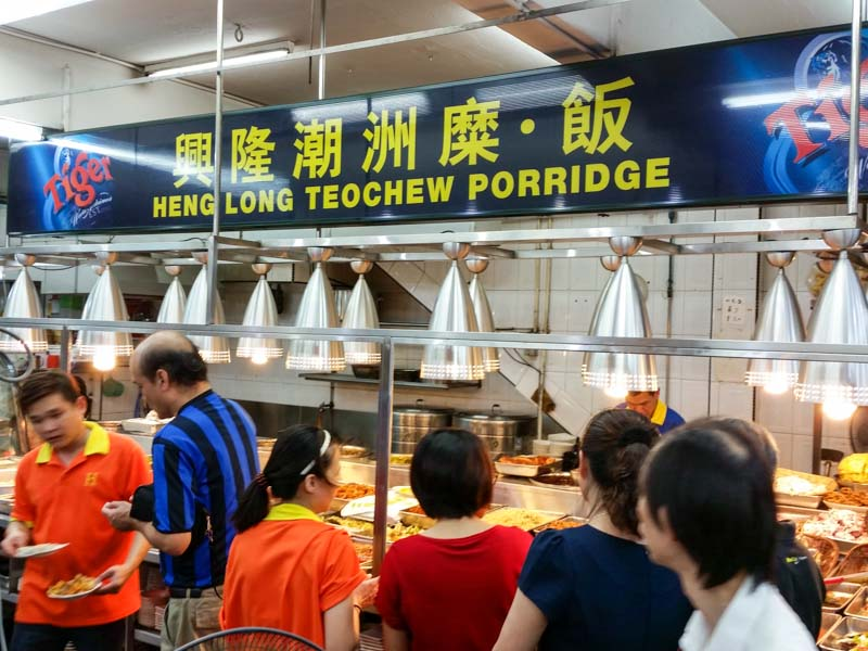 heng long teochew porridge midnight food singapore