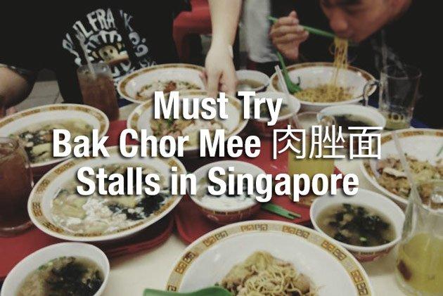 best must try bak chor mee singapore