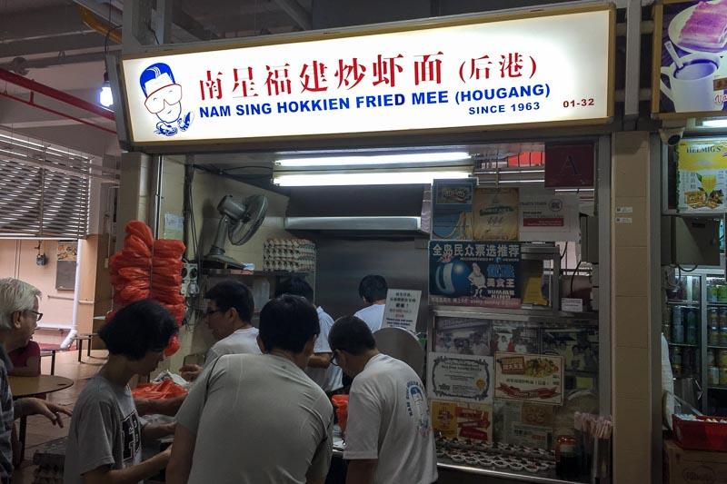 nam sing hokkien fried mee singapore
