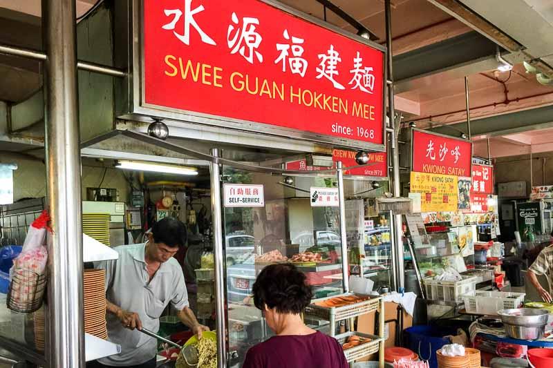 swee guan hokkien mee singapore best