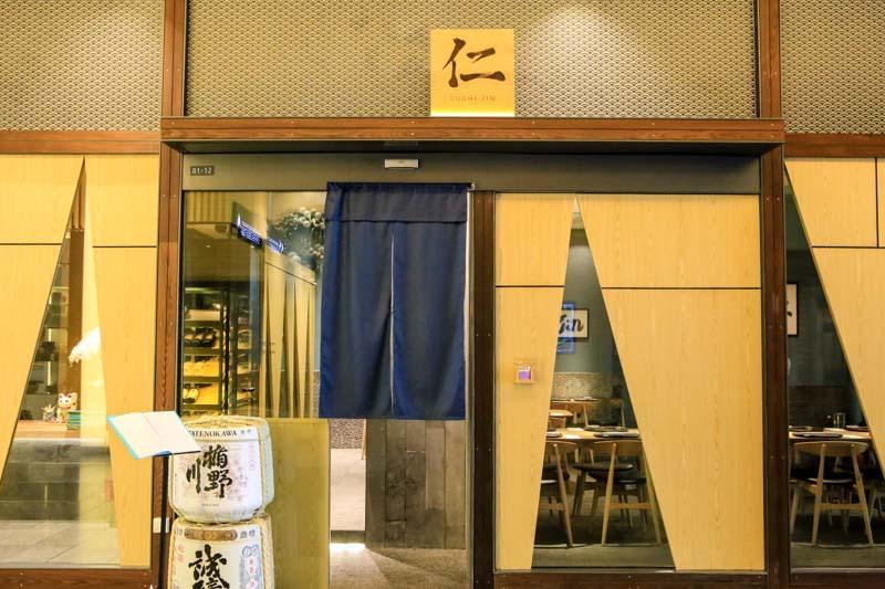 Sushi Jin singapore farrer park japanese