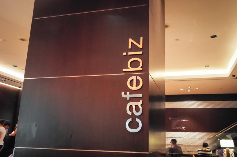 hotel jen-1