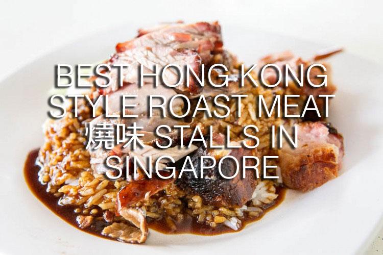 best roast meat stalls singapore cantonese