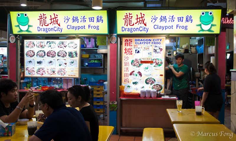 dragoncity claypot frog porridge katong