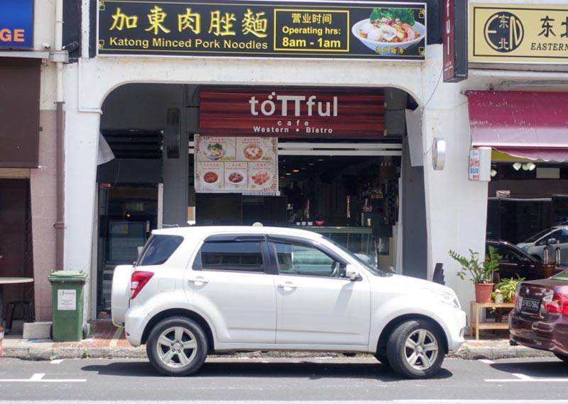 Tottful Cafe storefront