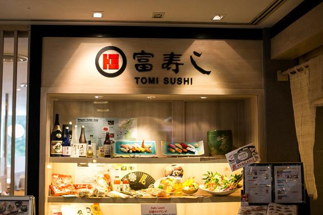tomi sushi-5554