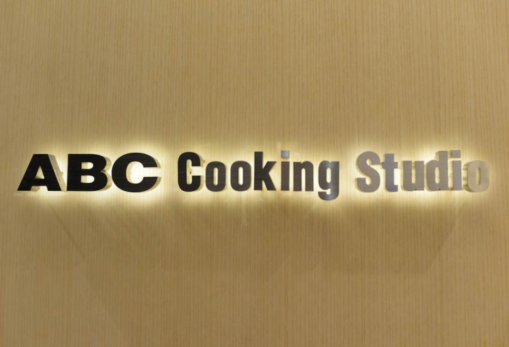 ABC Cooking Studio logo