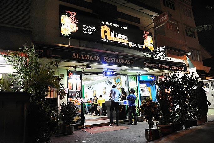 al-amaan-restaurant