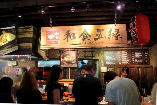 Washoku Goen food republic singapore