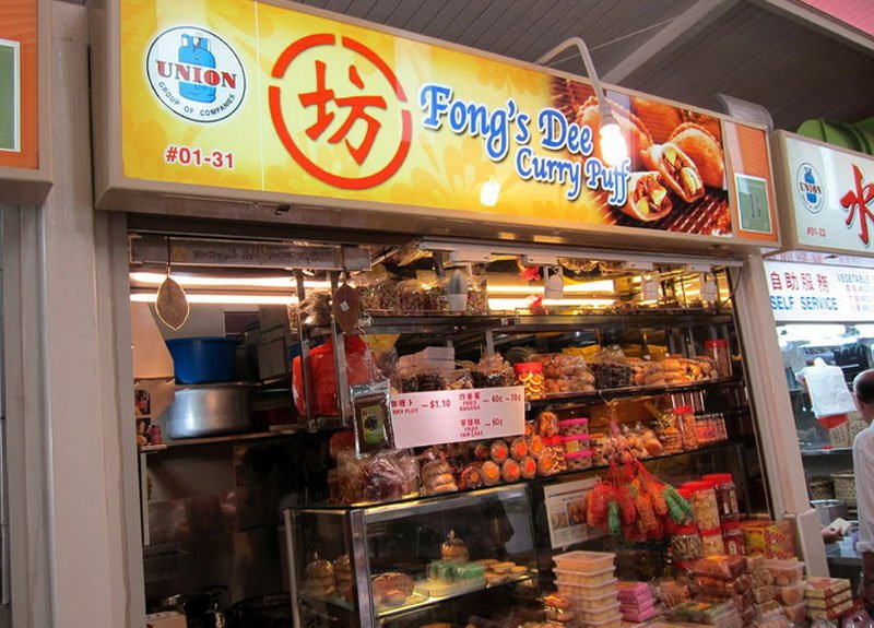 Fong-Dee's best curry puff singapore