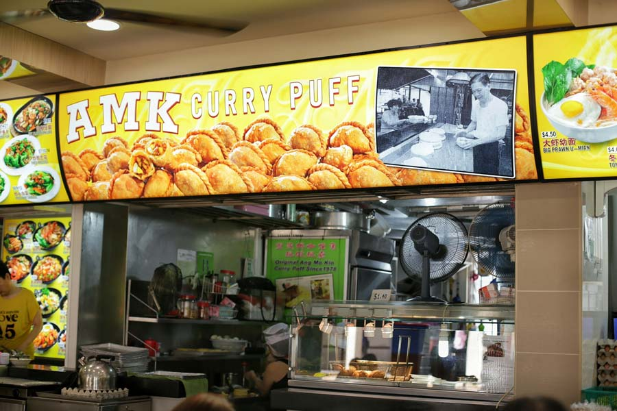 amk-curry-puff-singapore