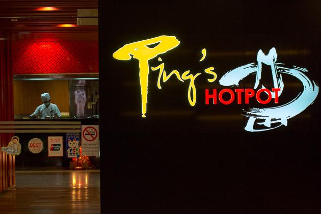 Ping's Hotpot - interior
