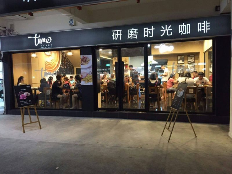 time table cafe singapore west