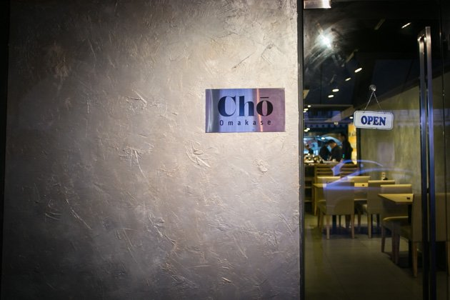 cho omakase-2