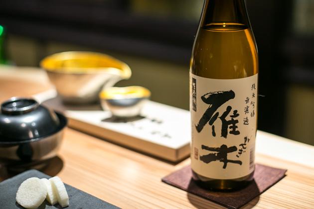 ki-sho kakure sake bar-14