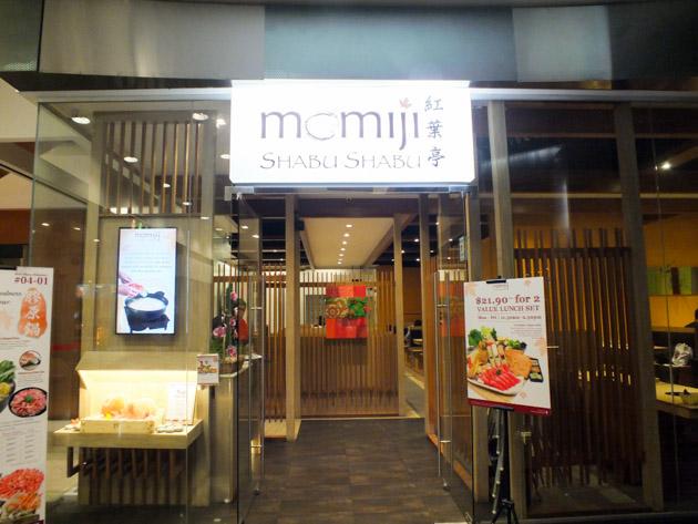 Momiji-Shabu_Store-Front