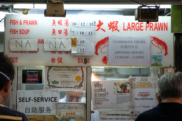 fish-soup-piaoji-board 12 Best Sliced Fish Soups 鱼片汤 in Singapore You Need To Know About