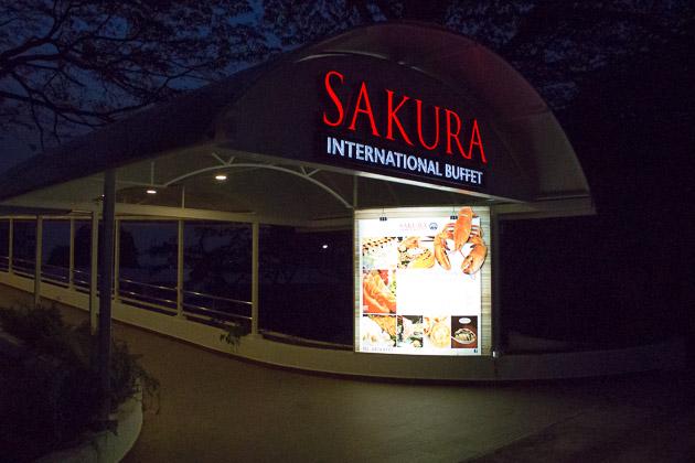 Sakura Buffet -1