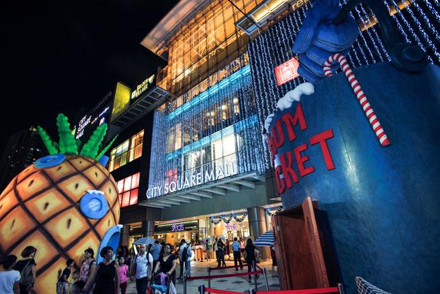 city-square-mall-xma