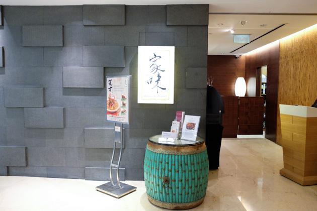 mercure-roxy-jiawei-exterior