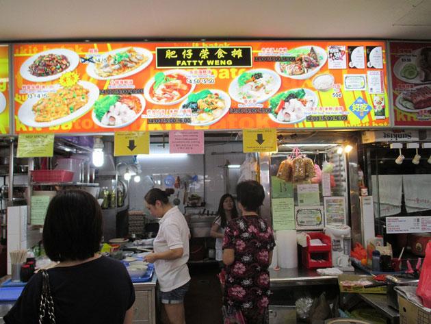 Fatty-Weng-fish-soup-bukit-batok