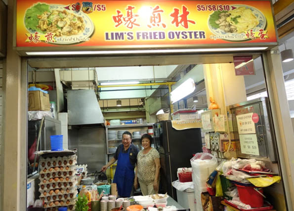 Lim's Fried Oyster 1
