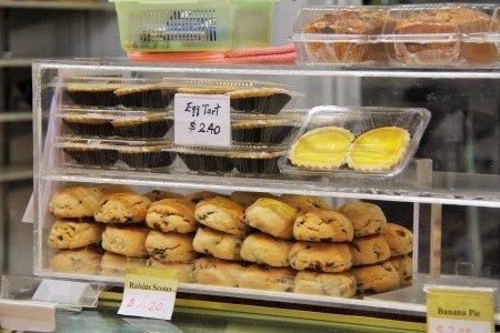 Dona Manis egg tarts singapore
